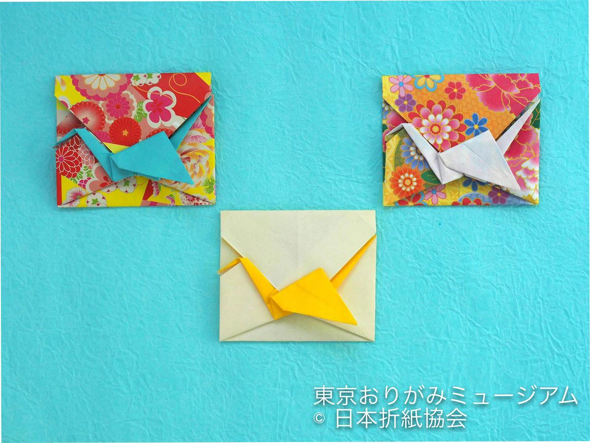 f:id:origami-noa:20190509122442j:plain
