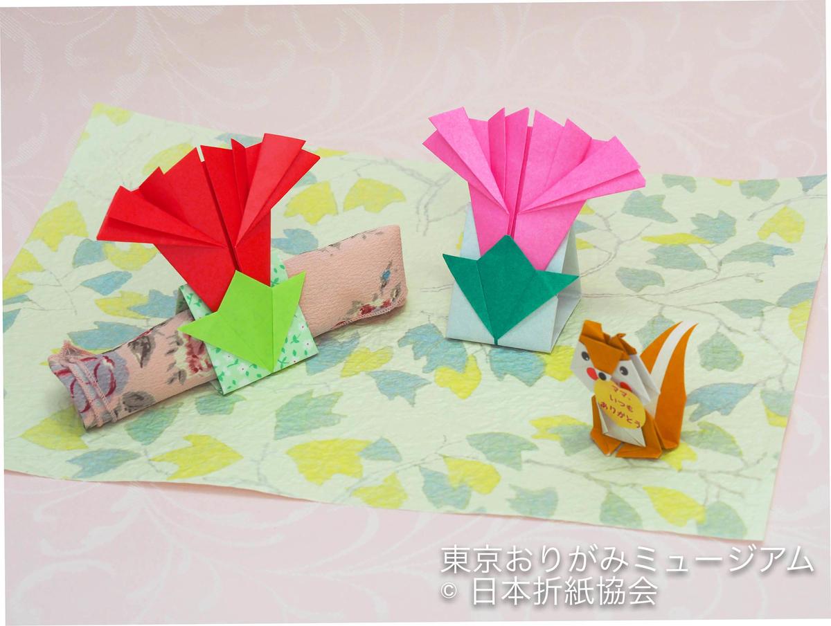 f:id:origami-noa:20190509122606j:plain