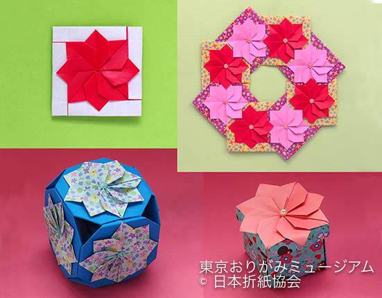f:id:origami-noa:20190509122701j:plain