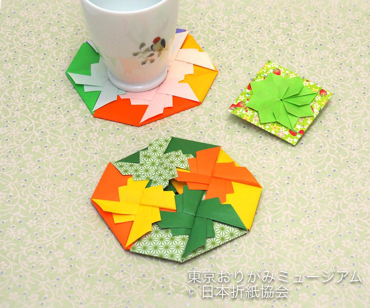 f:id:origami-noa:20190509122728j:plain