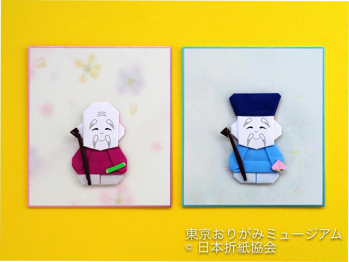 f:id:origami-noa:20190509122831j:plain