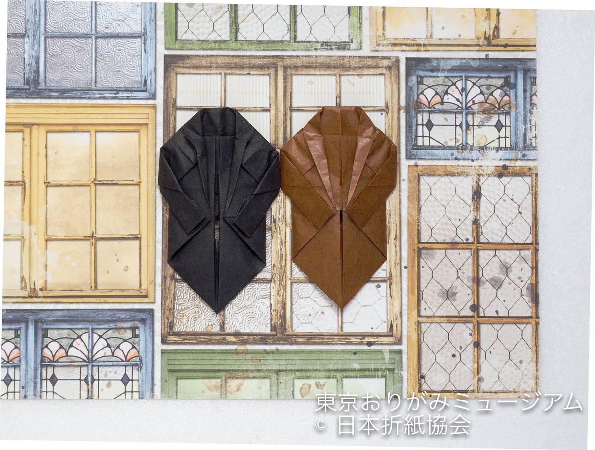 f:id:origami-noa:20190605102152j:plain