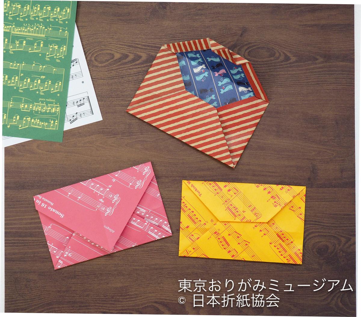 f:id:origami-noa:20190605102242j:plain