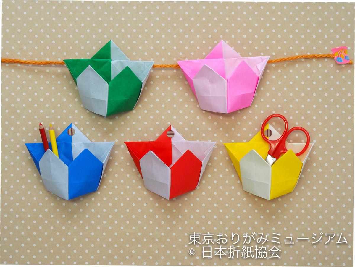 f:id:origami-noa:20190605102319j:plain