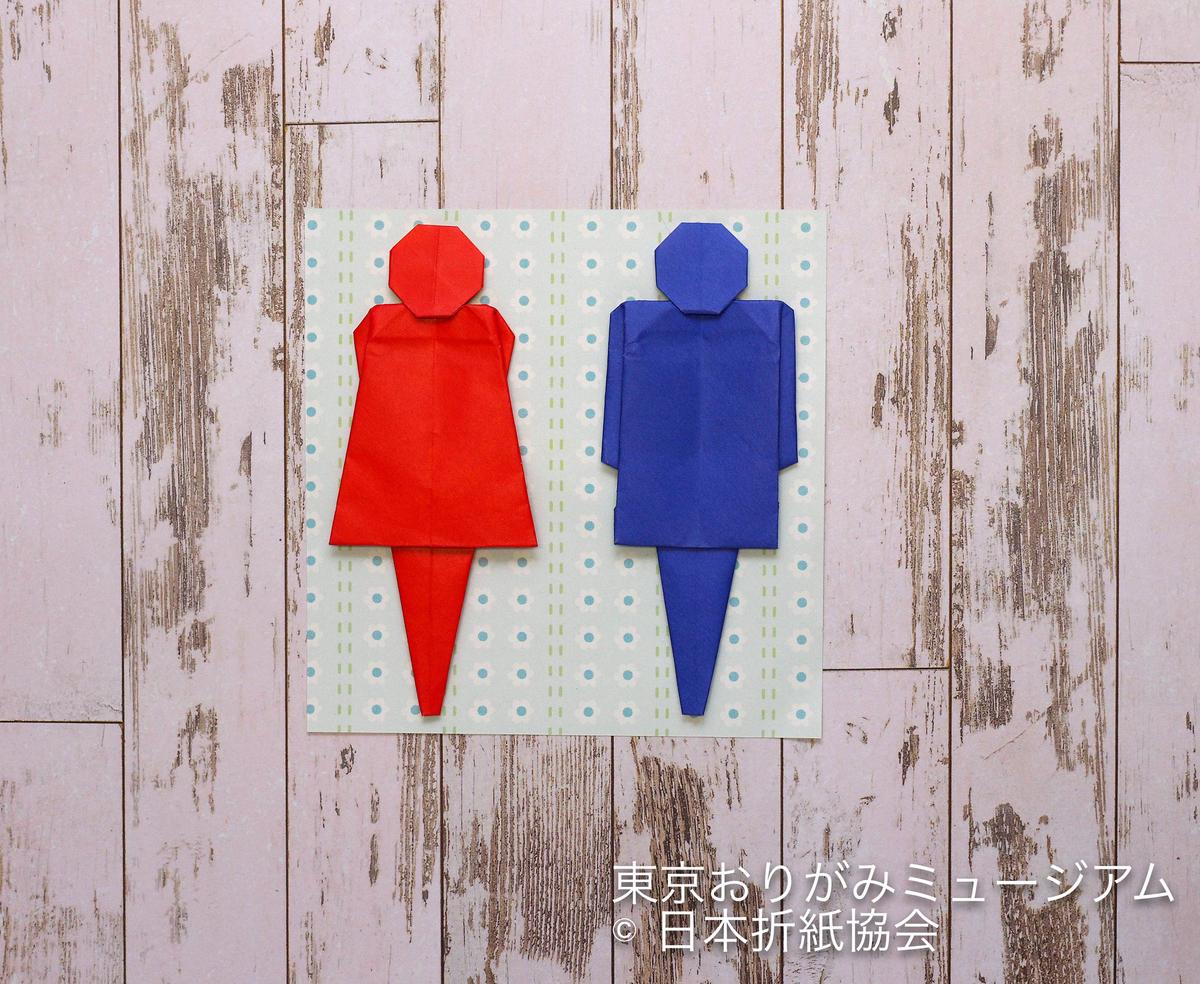 f:id:origami-noa:20190605102438j:plain