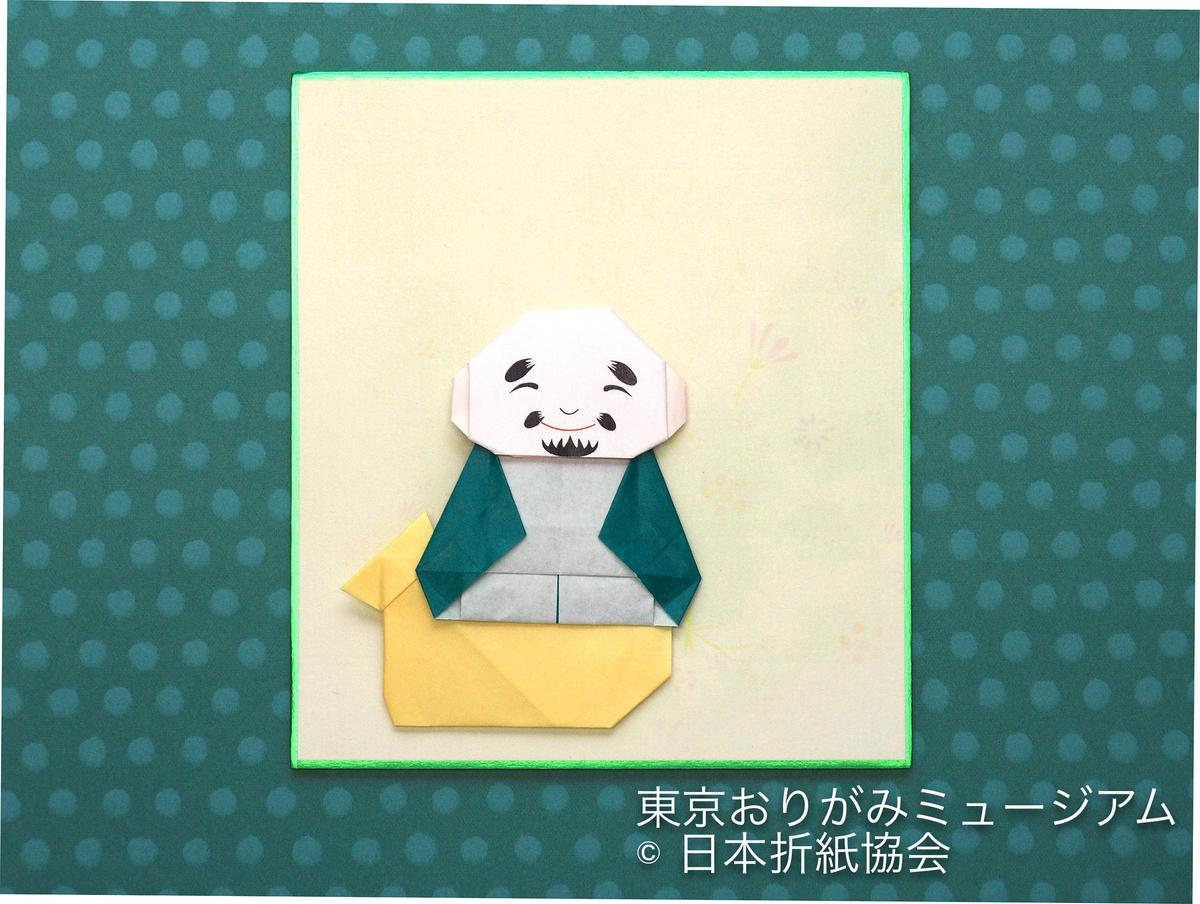 f:id:origami-noa:20190605102525j:plain