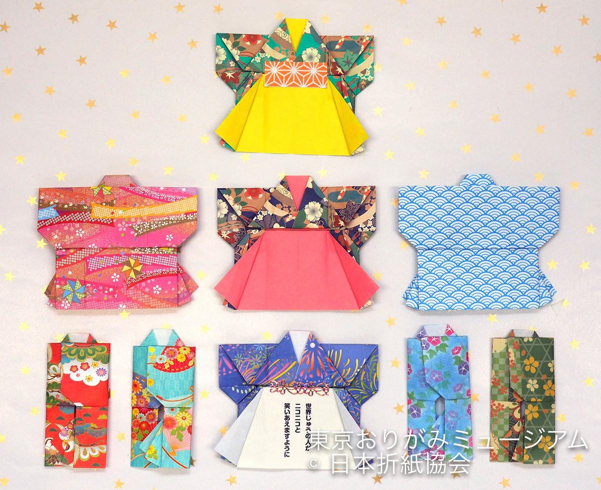 f:id:origami-noa:20190702150219j:plain