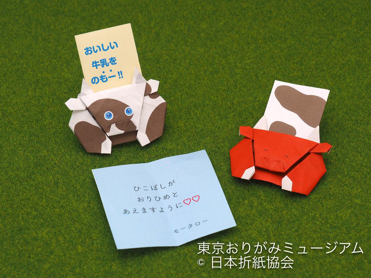 f:id:origami-noa:20190702150255j:plain