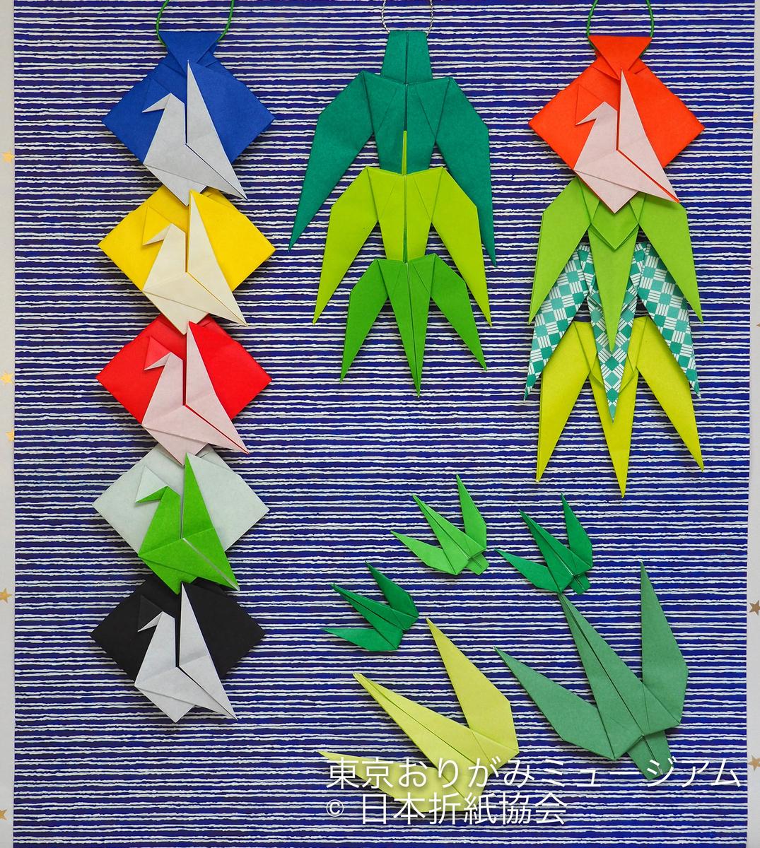 f:id:origami-noa:20190702150407j:plain