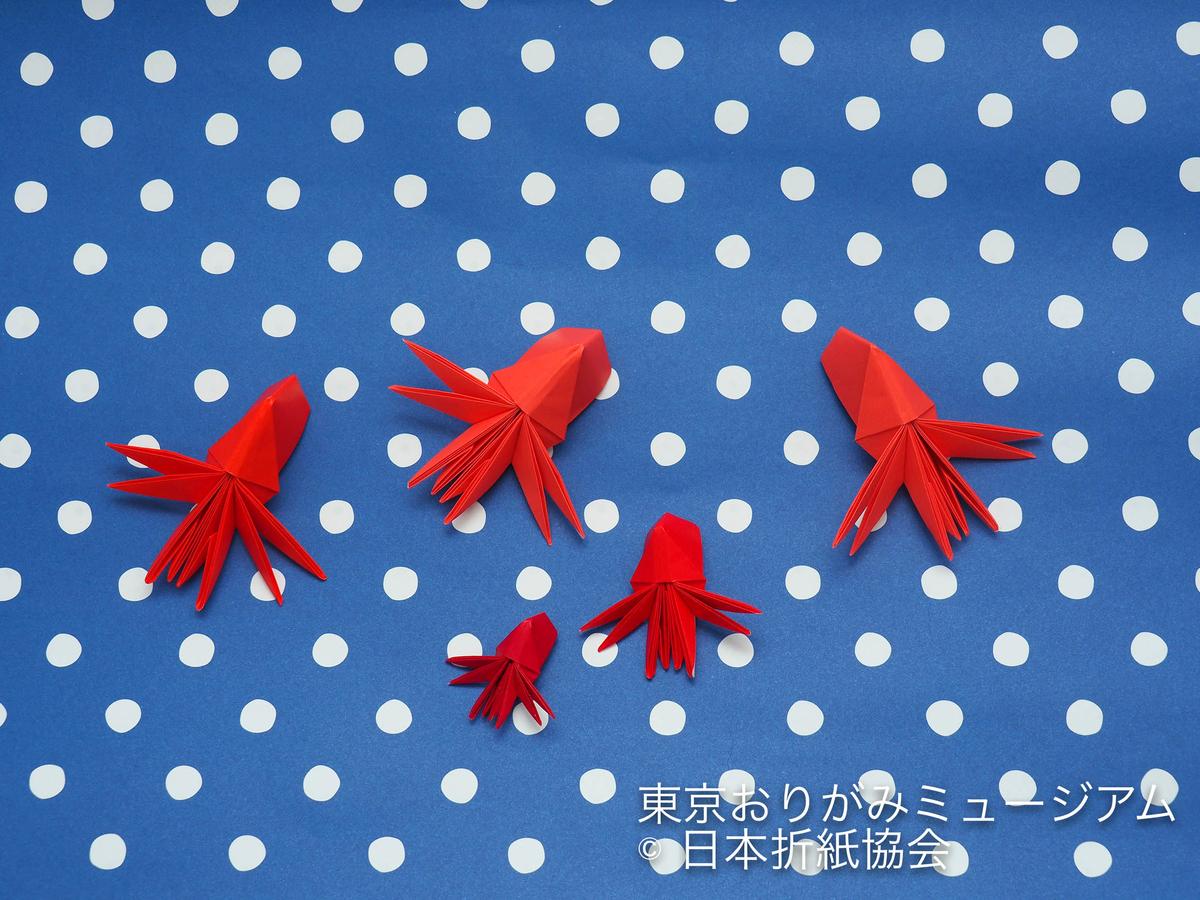 f:id:origami-noa:20190801142655j:plain