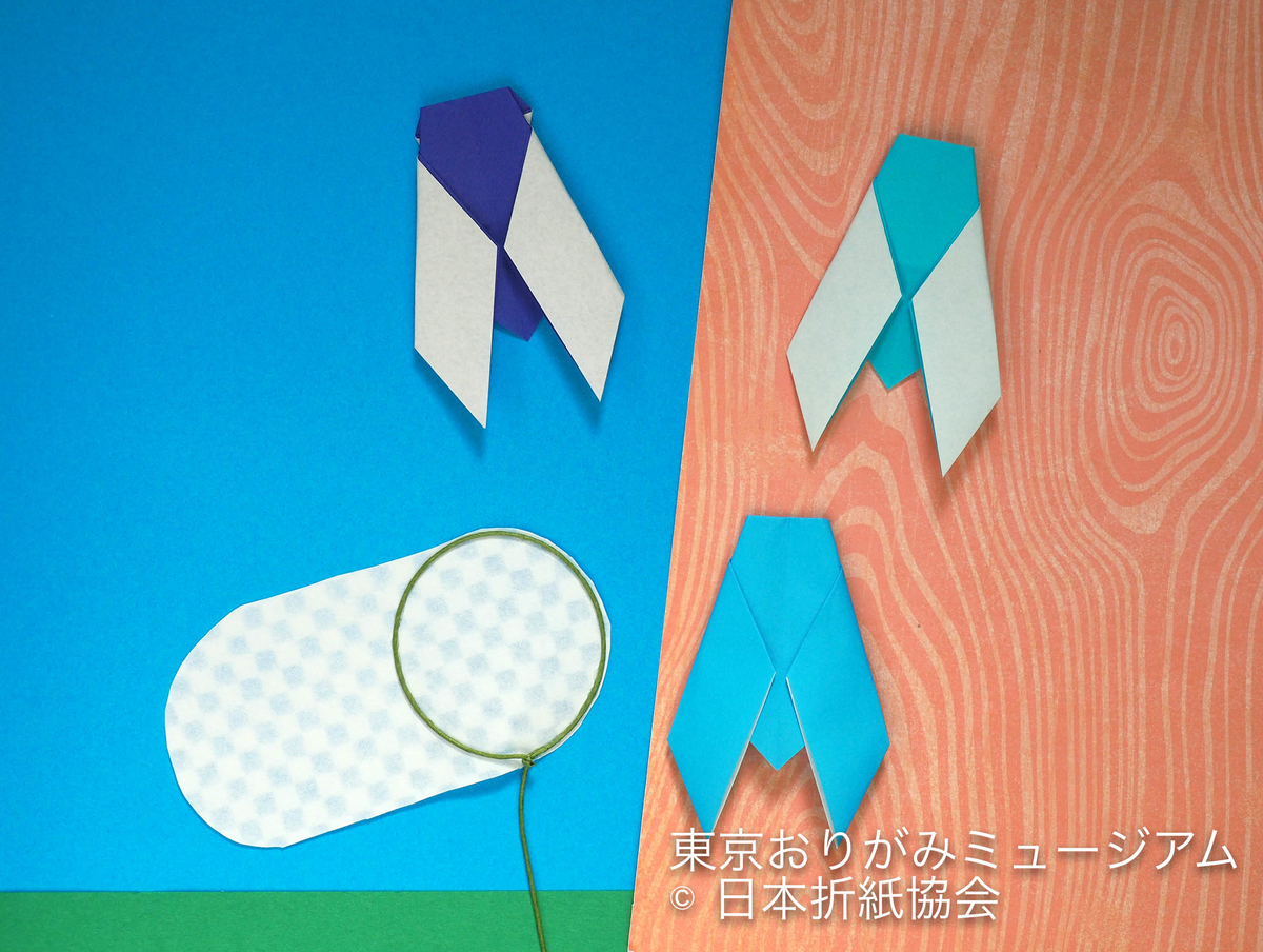 f:id:origami-noa:20190801142715j:plain