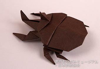 f:id:origami-noa:20190801142805j:plain