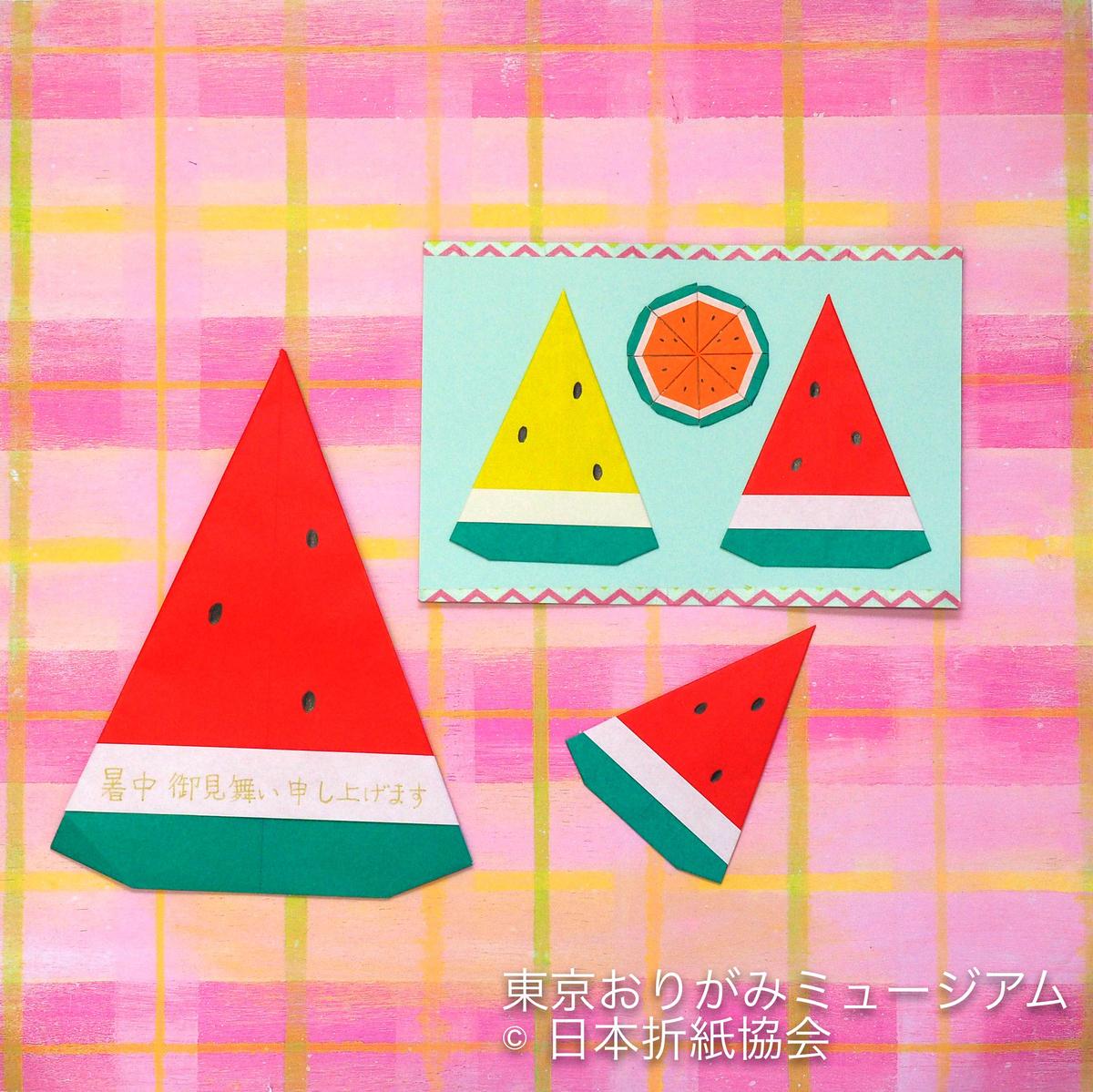 f:id:origami-noa:20190801142911j:plain