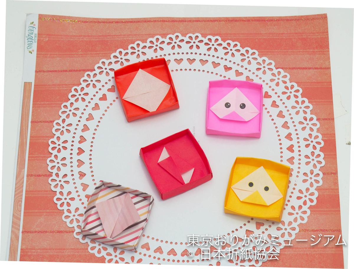 f:id:origami-noa:20190903142442j:plain