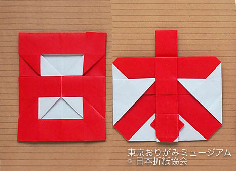 f:id:origami-noa:20190903142629j:plain
