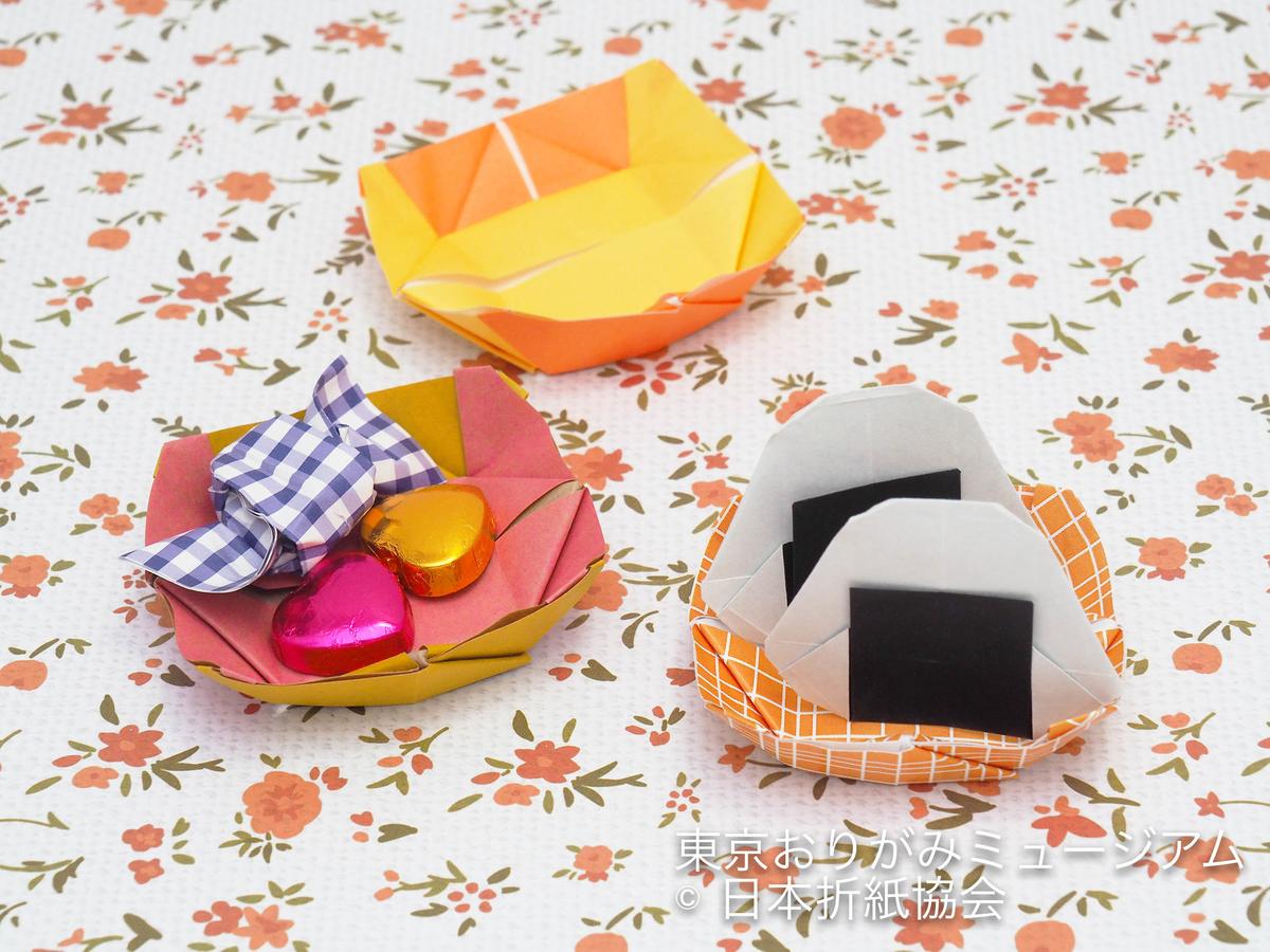 f:id:origami-noa:20191002141851j:plain