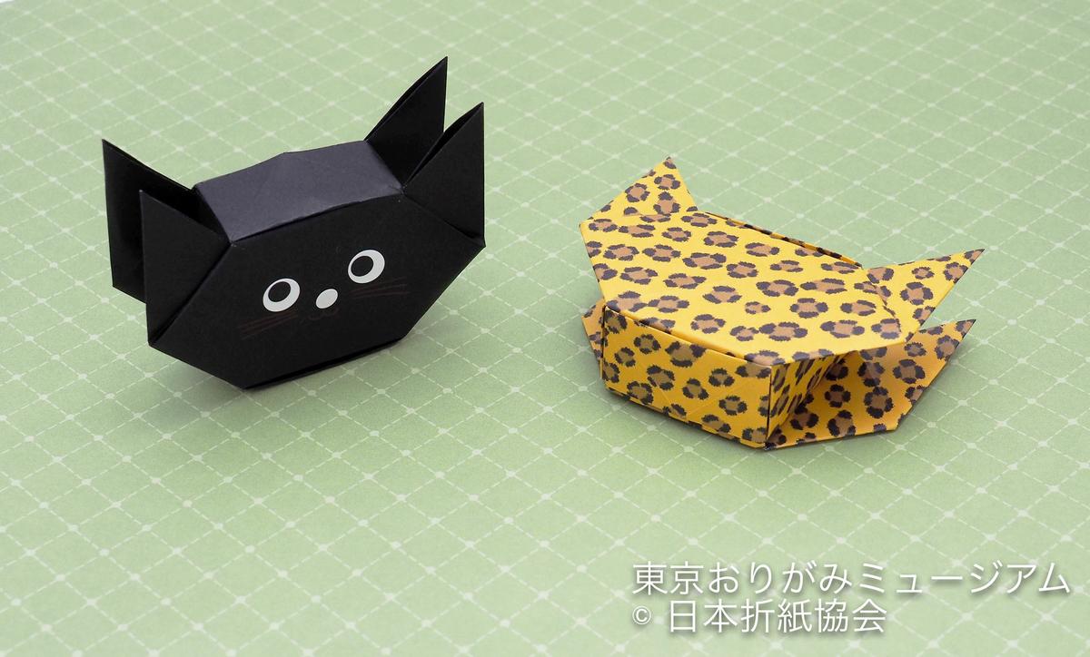 f:id:origami-noa:20191002142001j:plain