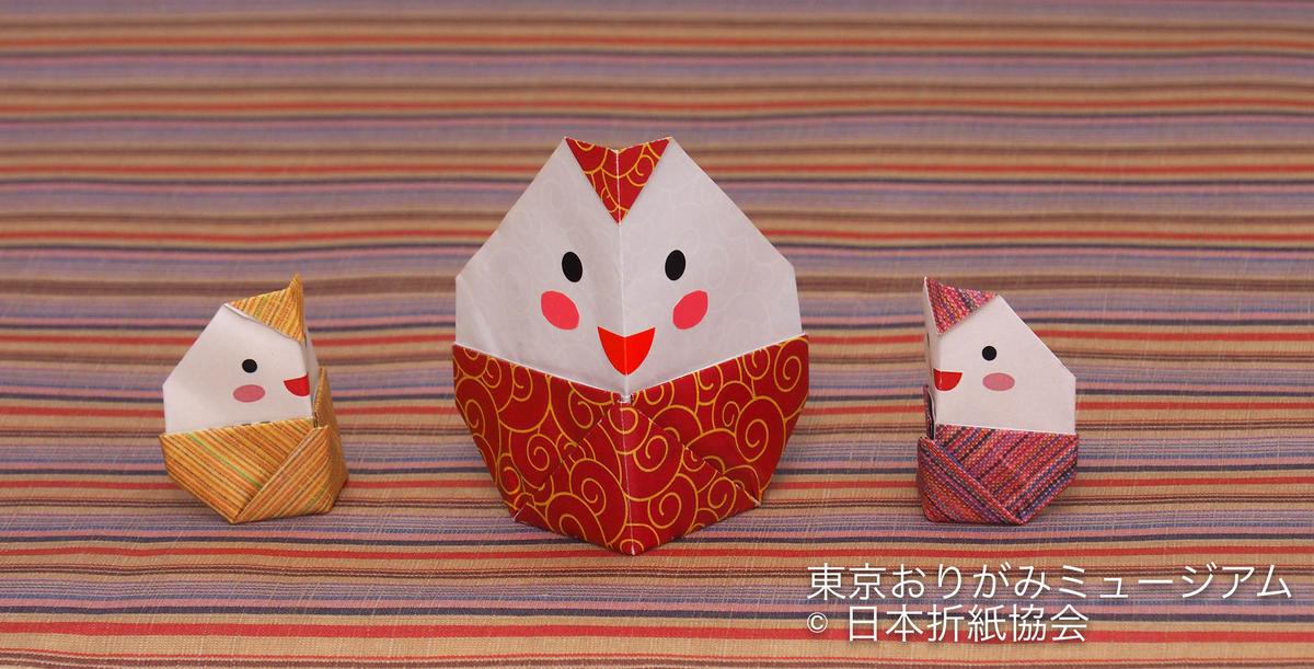 f:id:origami-noa:20191002142226j:plain