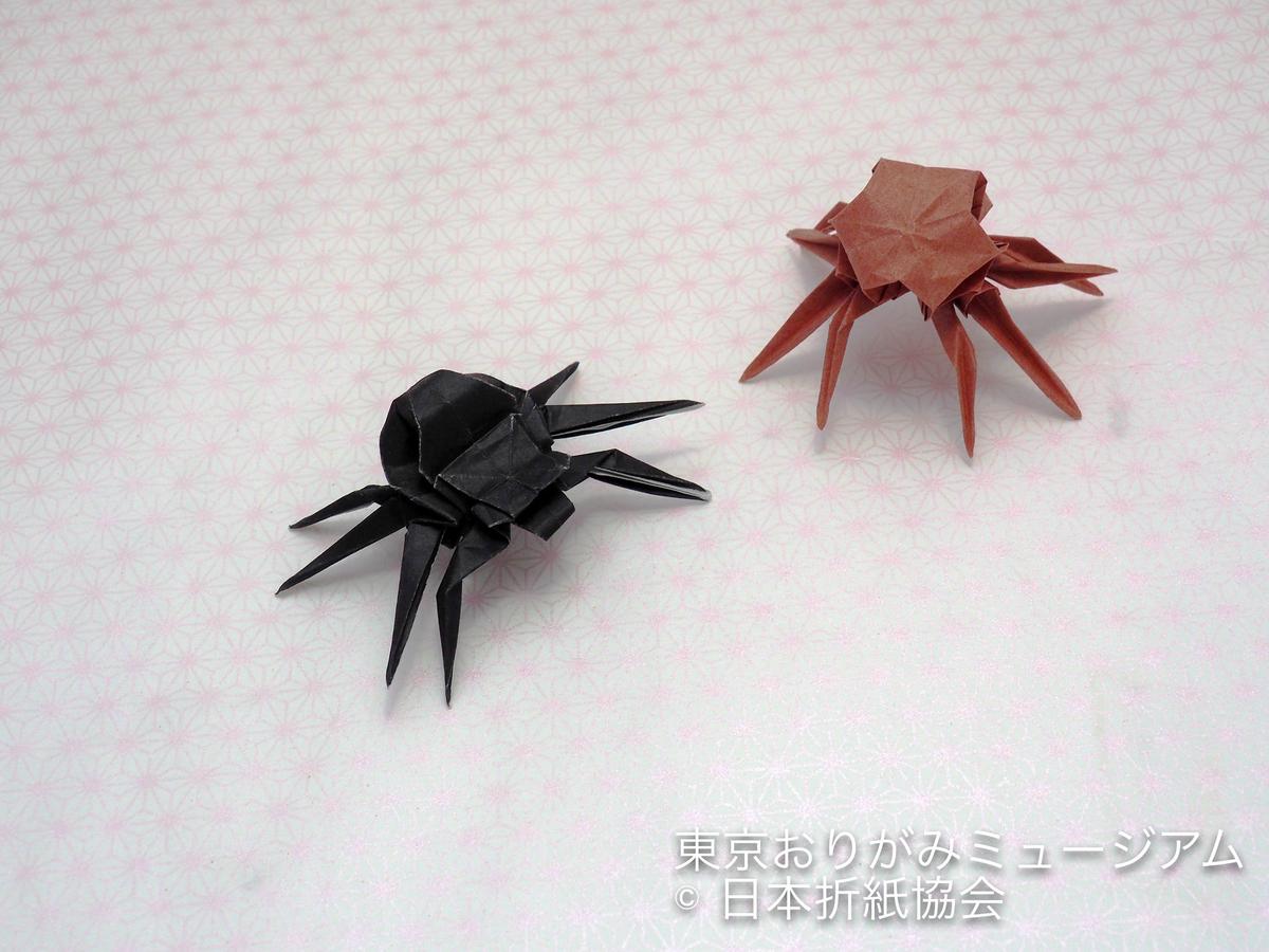 f:id:origami-noa:20191002142314j:plain