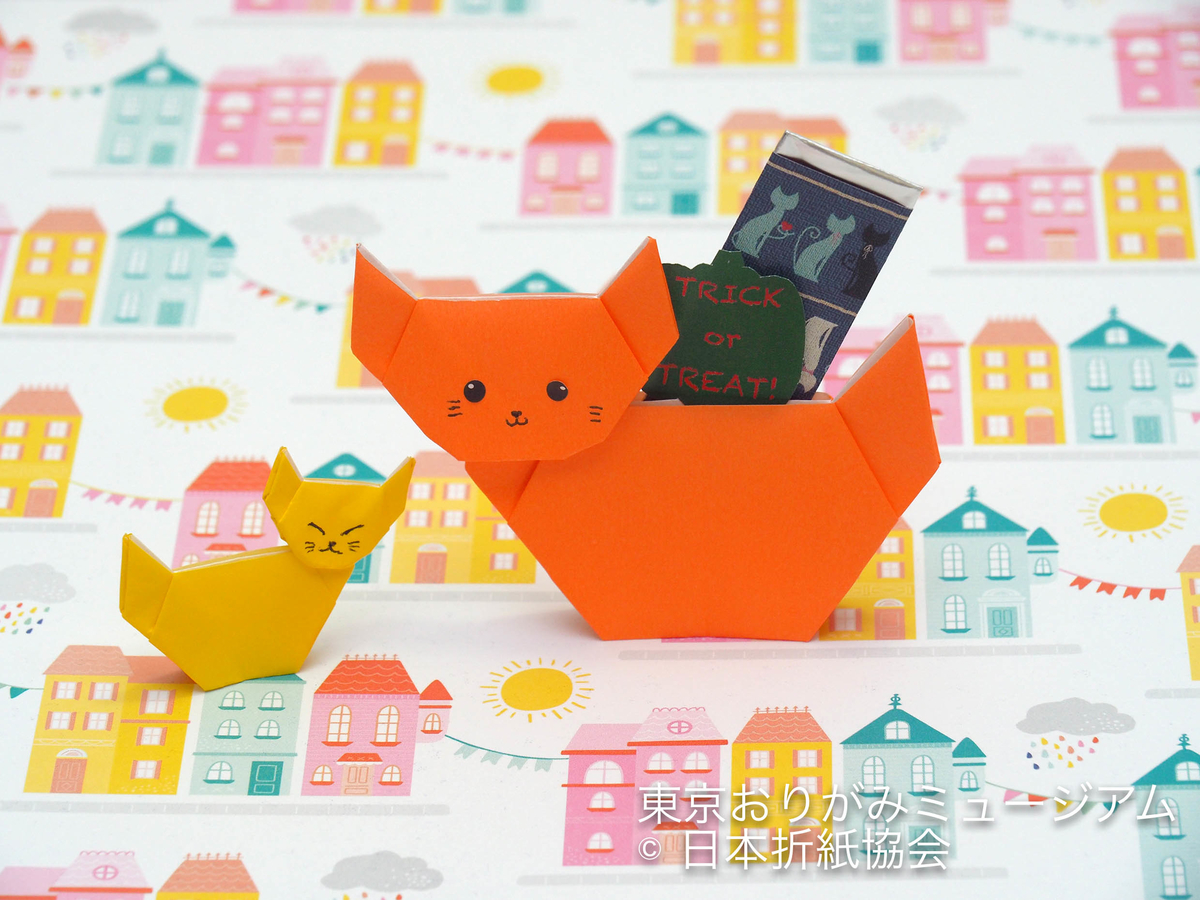 f:id:origami-noa:20191002142348j:plain