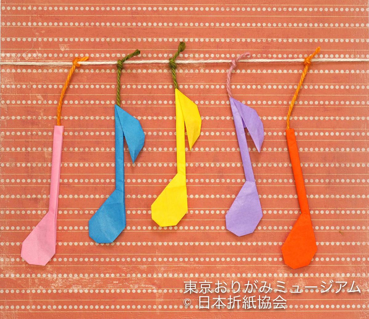 f:id:origami-noa:20191105160551j:plain