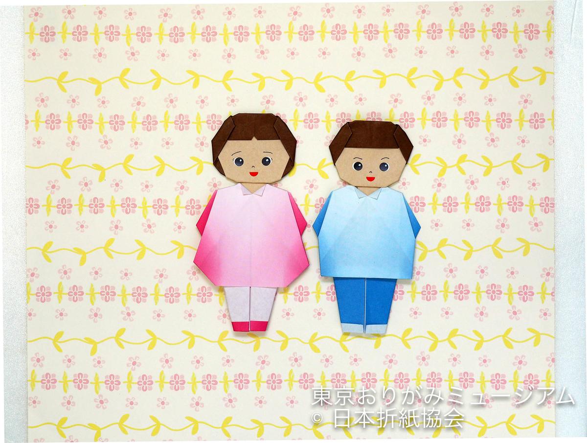 f:id:origami-noa:20191105160618j:plain