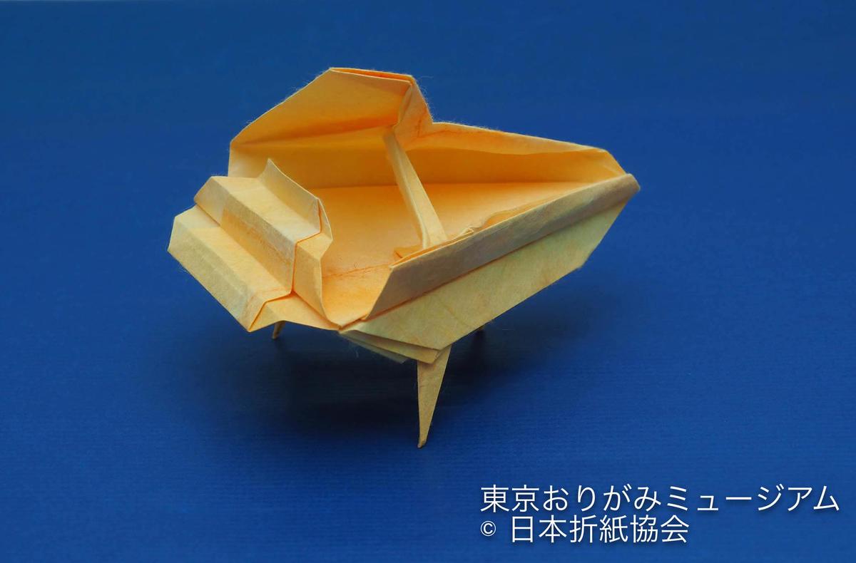 f:id:origami-noa:20191105160711j:plain