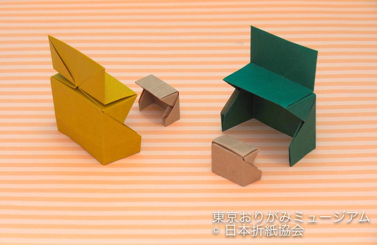 f:id:origami-noa:20191105160735j:plain