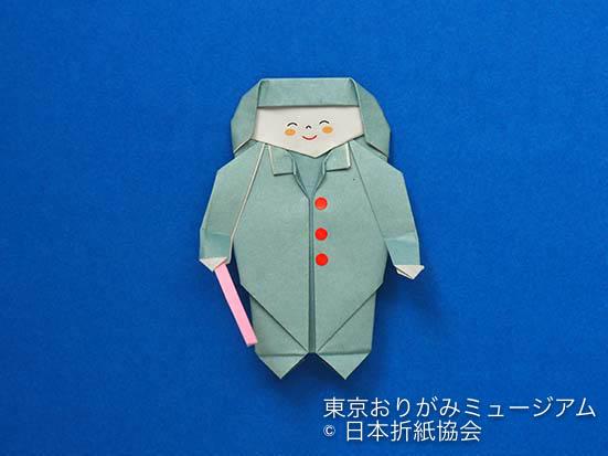 f:id:origami-noa:20191105160759j:plain