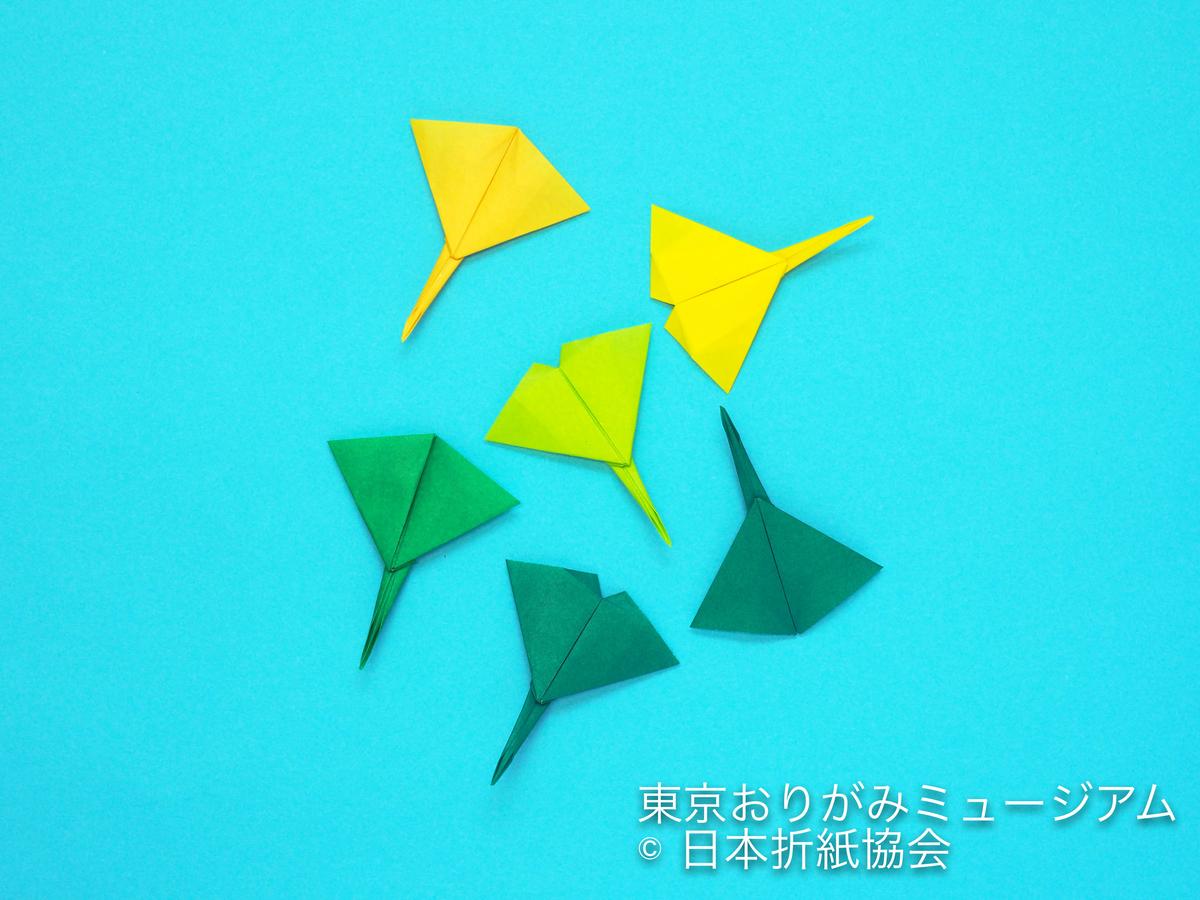 f:id:origami-noa:20191105160841j:plain