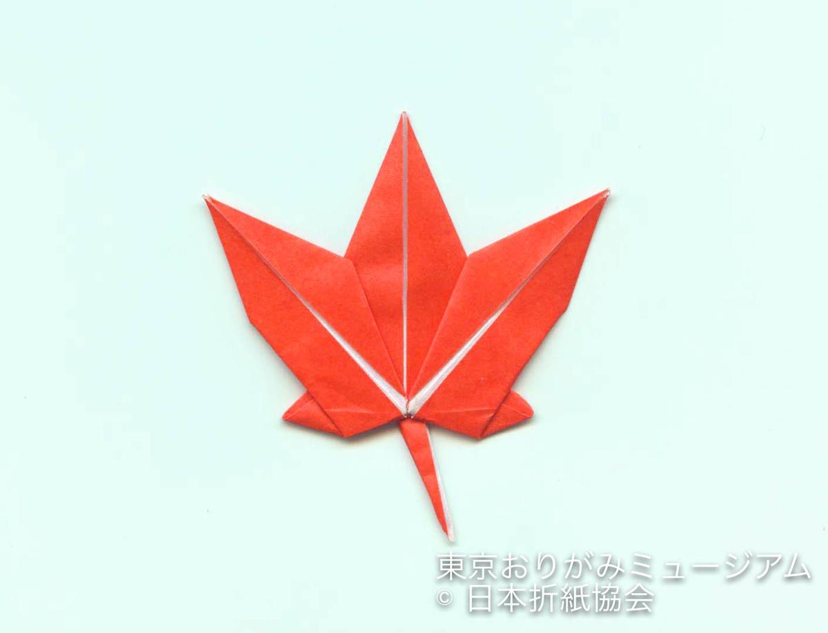 f:id:origami-noa:20191105160912j:plain