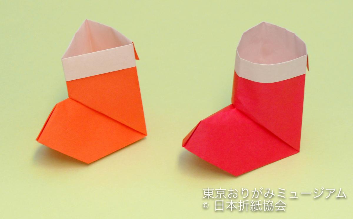 f:id:origami-noa:20191203135449j:plain