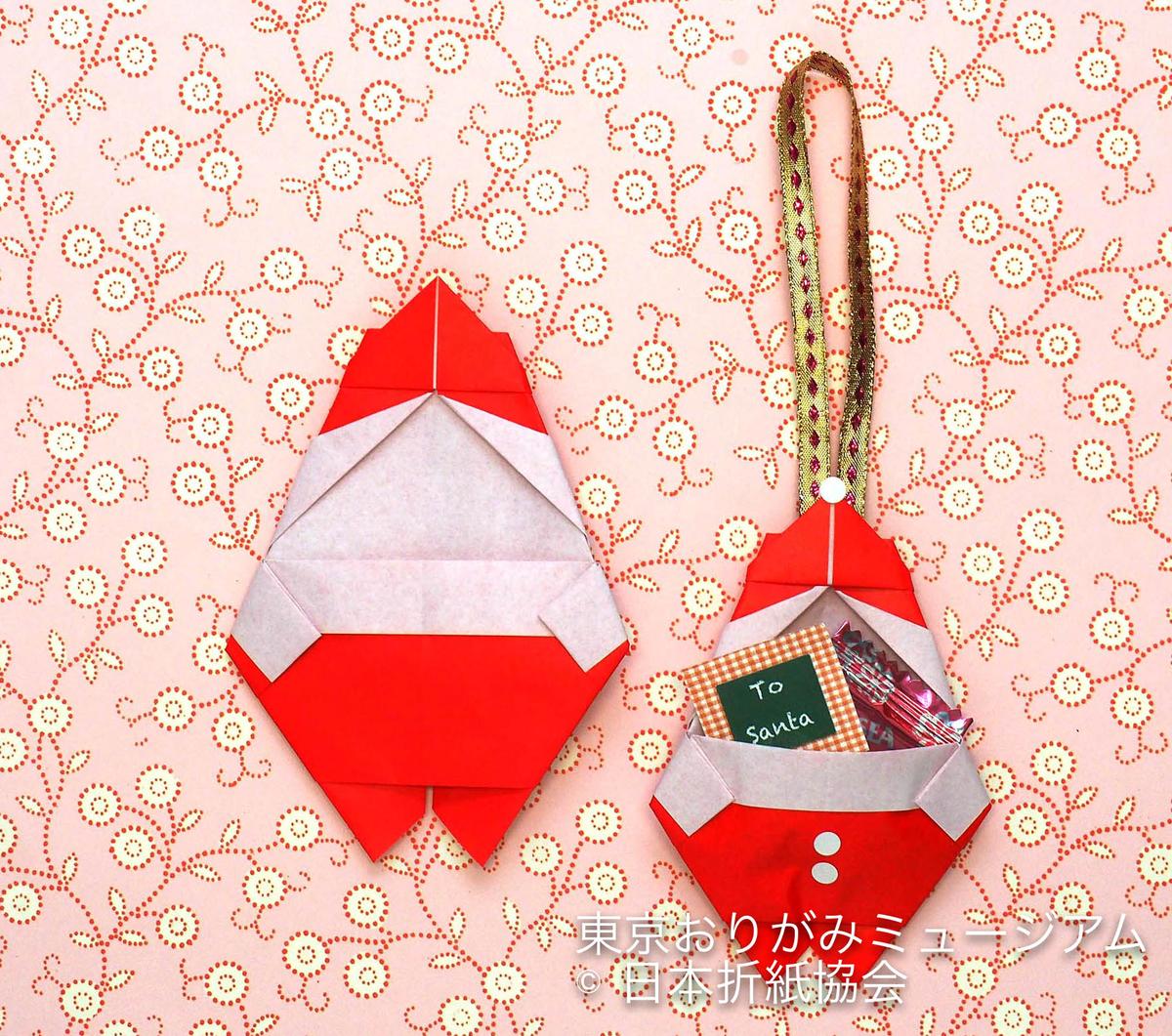 f:id:origami-noa:20191203135543j:plain