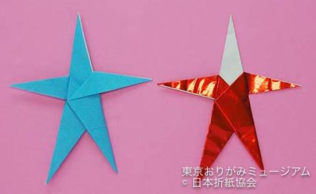 f:id:origami-noa:20191203135610j:plain