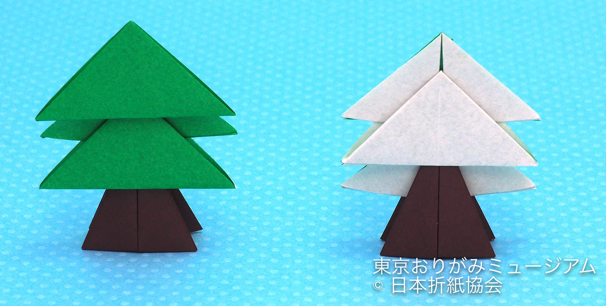 f:id:origami-noa:20191203135627j:plain