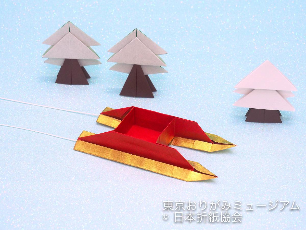 f:id:origami-noa:20191203135655j:plain