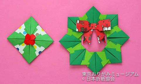 f:id:origami-noa:20191203135725j:plain