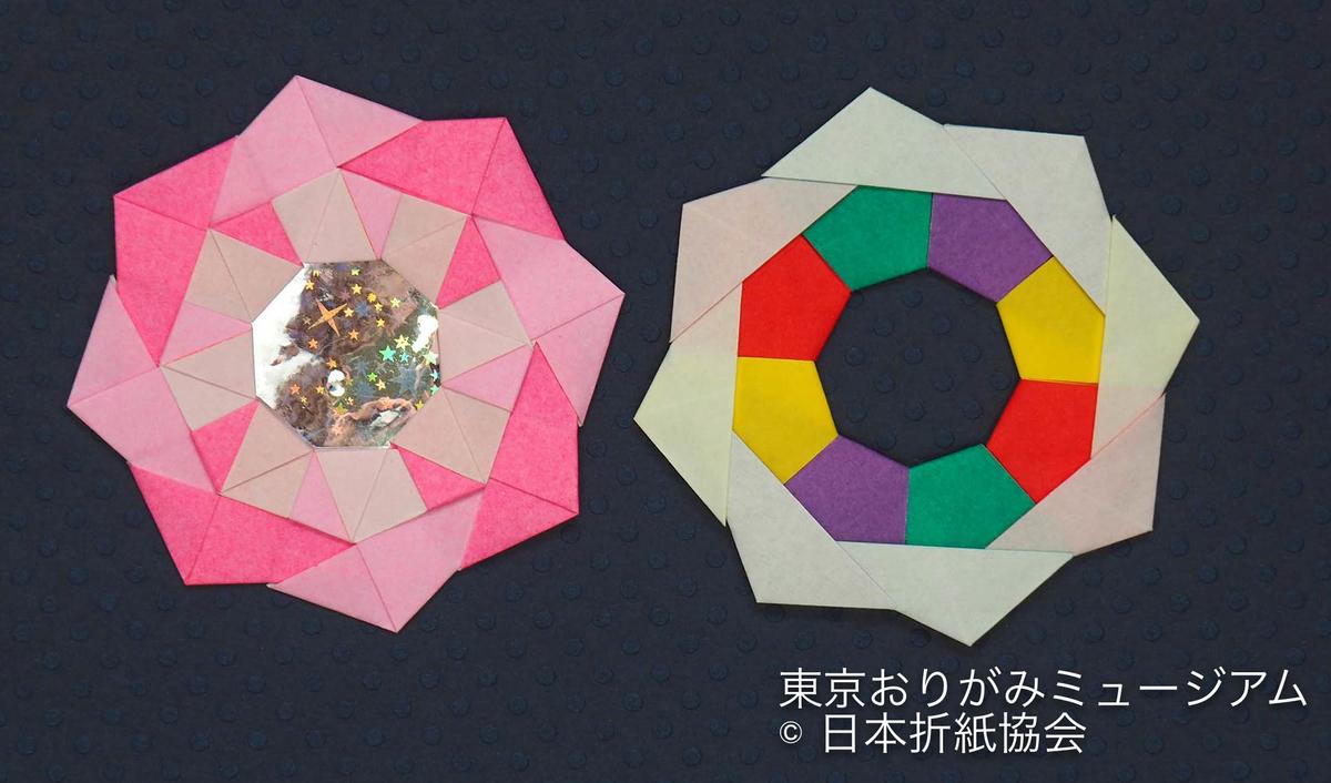 f:id:origami-noa:20191203135740j:plain