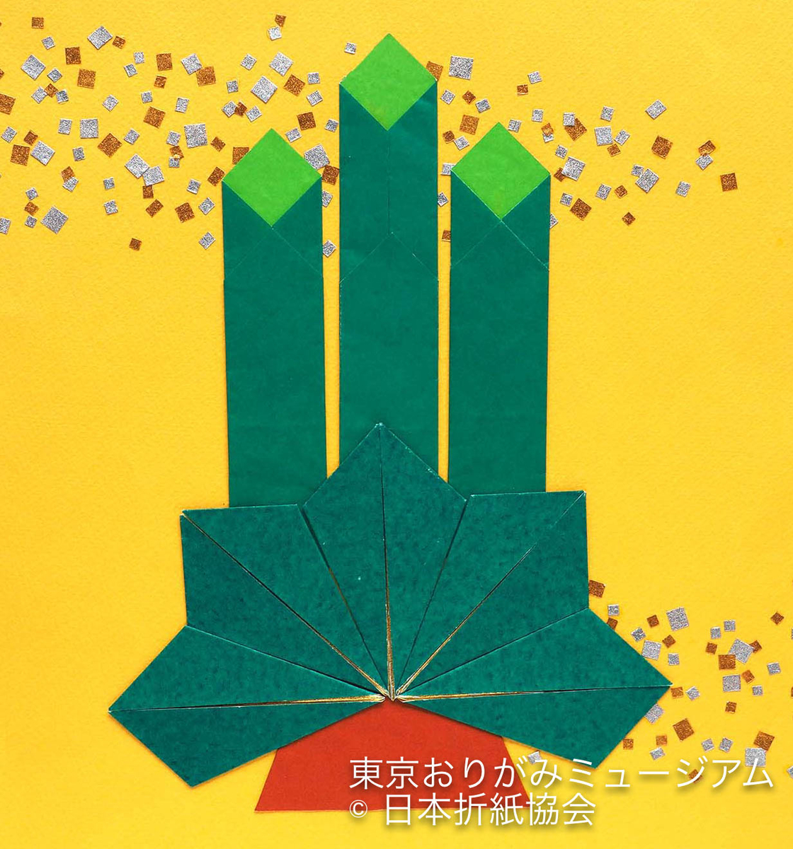 f:id:origami-noa:20200107181803j:plain