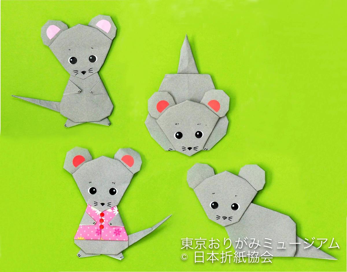 f:id:origami-noa:20200107182152j:plain
