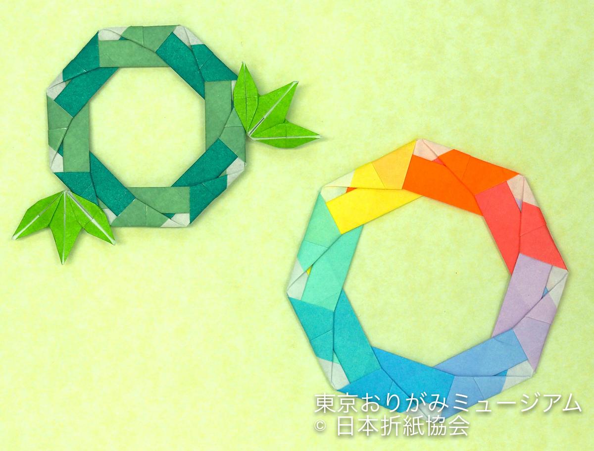 f:id:origami-noa:20200107182324j:plain