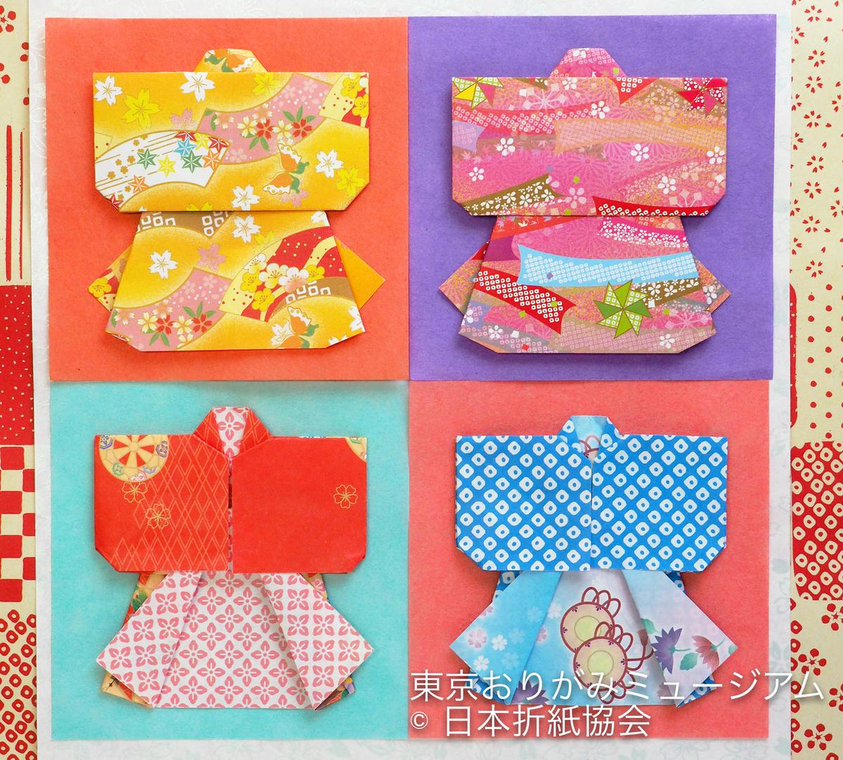f:id:origami-noa:20200107182351j:plain