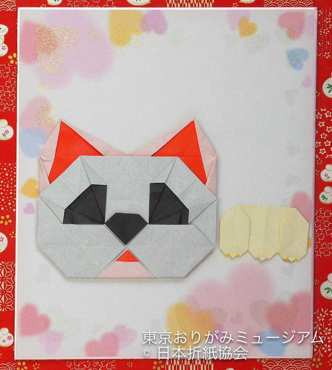 f:id:origami-noa:20200107182425j:plain