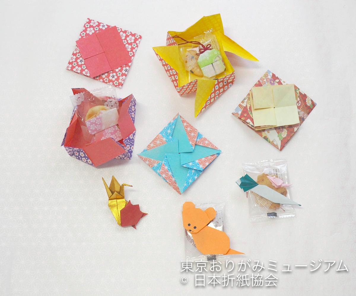 f:id:origami-noa:20200107182449j:plain