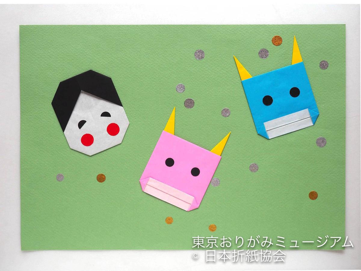f:id:origami-noa:20200204154707j:plain