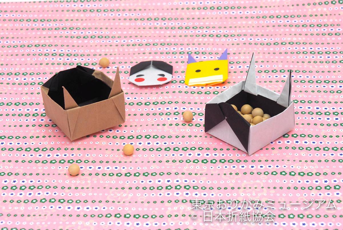f:id:origami-noa:20200204154929j:plain