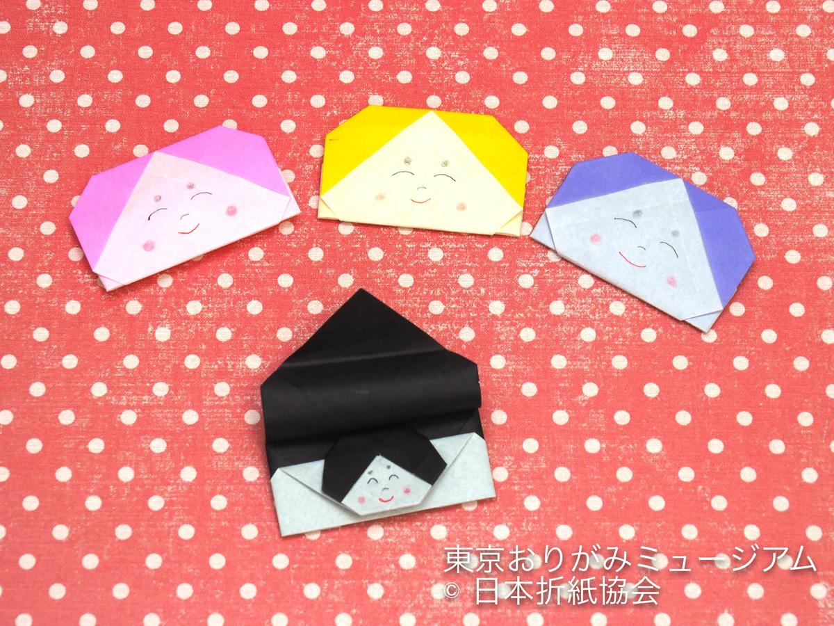 f:id:origami-noa:20200204155006j:plain