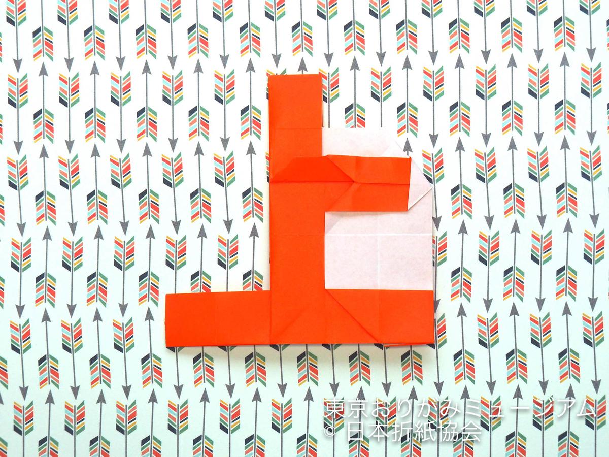 f:id:origami-noa:20200204155030j:plain