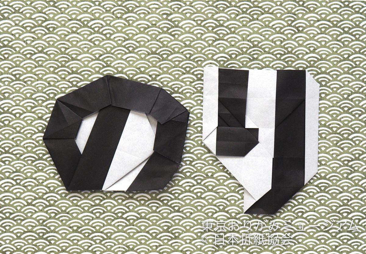 f:id:origami-noa:20200204155127j:plain