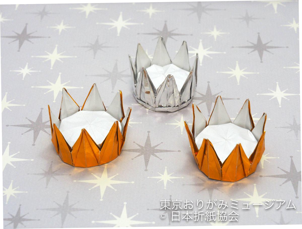 f:id:origami-noa:20200204155149j:plain